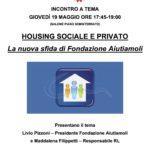 Incontro a tema: HOUSING SOCIALE E PRIVATO
